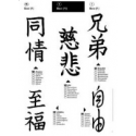 Libro Japan Tattoo 2